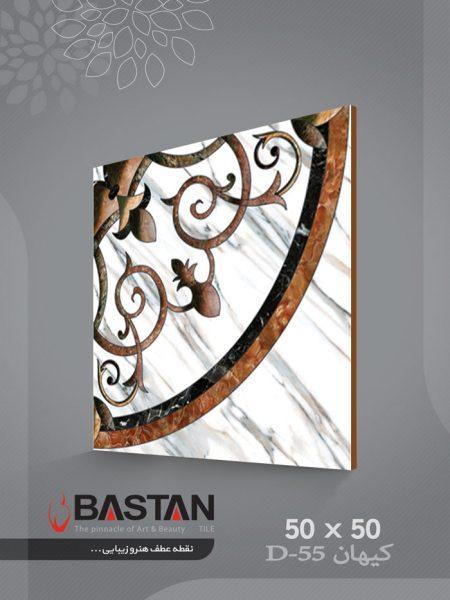 سراميك کیهان - شركت كاشي باستان ميبد