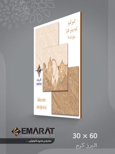 کاشی البرز کرم - شرکت کاشی عمارت میبد