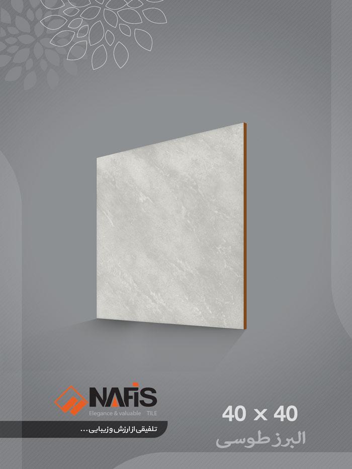 سرامیک البرز - شرکت کاشی نفیس میبد
