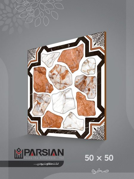سرامیک صخره - شرکت کاشی پارسیان میبد
