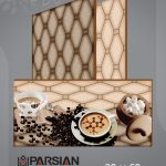 سرامیک پارسا قهوه ای - شرکت کاشی پارسیان میبد