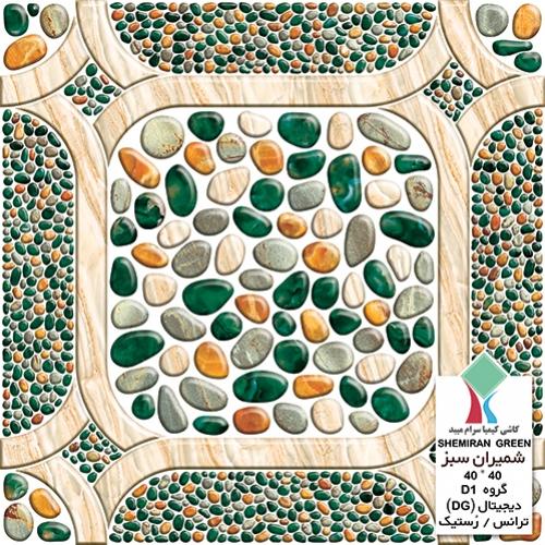 سرامیک شمیران سبز - شرکت کاشی کیمیا سرام میبد