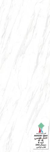 سرامیک اخگر خاکستری - شرکت کاشی کیمیا سرام میبد