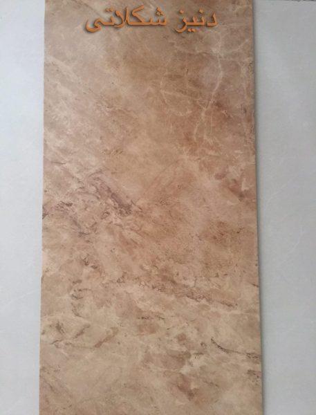سرامیک دنیز شکلاتی - شرکت کاشی پاسارگاد سپاهان
