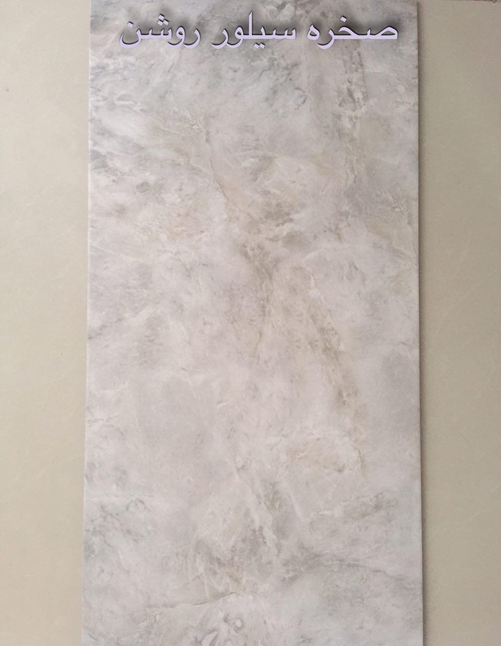 سرامیک صخره سیلور روشن - شرکت کاشی پاسارگاد سپاهان