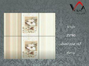 سرامیک مارینا بژ - شرکت کاشی یزد سرام