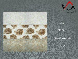 سرامیک اریک - شرکت کاشی یزد سرام