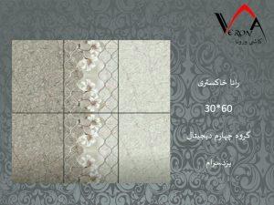 سرامیک رانا خاکستری - شرکت کاشی یزد سرام