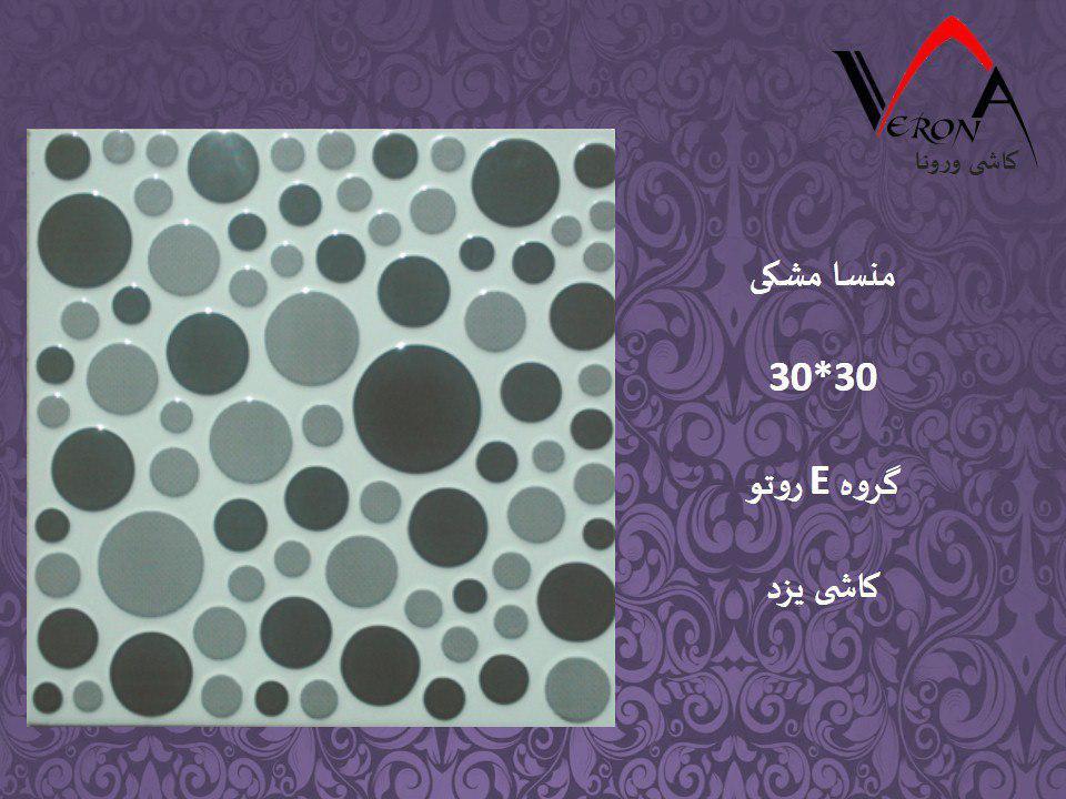سرامیک منسا مشکی - شرکت کاشی یزد سرام