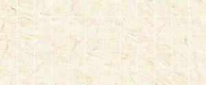اتیس,کاشی گلسرام دیجیتال,کاشی گلسرام میبد,کاشی گلسرام یزد,سایت کاشی و سرامیک گلسرام,کاتالوگ کاشی گلسرام اردکان تهران,نمایندگی کاشی گلسرام,نمایندگیهای کاشی گلسرام,