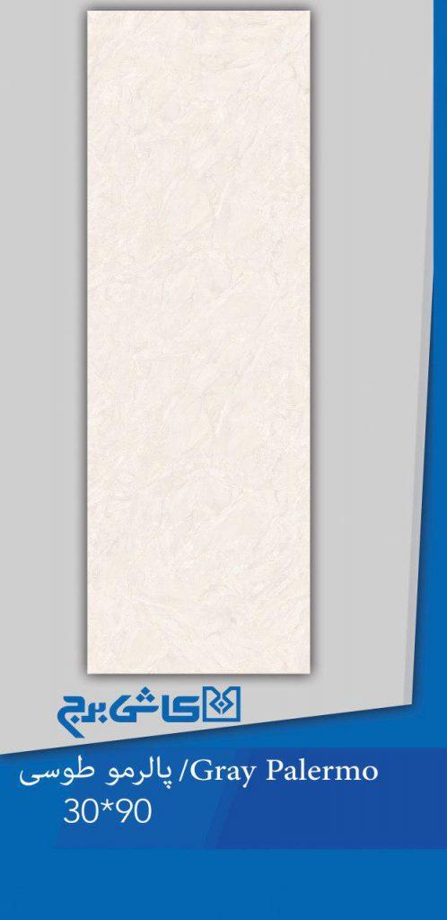کاشی و سرامیک برج اردکان,کارخانه کاشی سرامیک برج,کارخانه کاشی و سرامیک برج,کاشی و سرامیک برجسته,کاشی و سرامیک برج,شرکت کاشی و سرامیک برج,تلگرام برج
