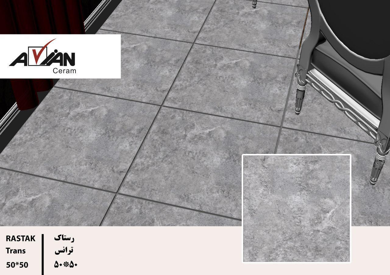 مایندگی آرین سرام ابرکوه در خوزستان,خرید کاشی آرین سرام ابرکوه,آرین سرام ابرکوه دیجیتال,کاشی آرین سرام ابرکوه دیجیتال ,استخدام در آرین سرام ابرکوه