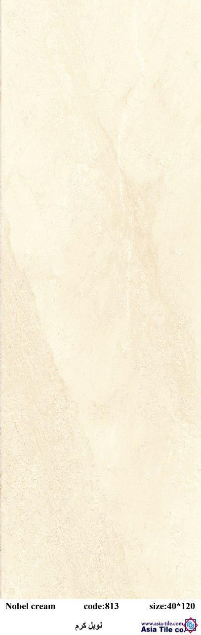 کارخانه کاشیآسیا نجف اباد اصفهان,کانال کاشیآسیا نجف اباد اصفهان,کارخانجات کاشیآسیا نجف اباد اصفهان,نمایندگی کاشیآسیا نجف اباد اصفهان,شماره تلفن کاشیآسیا نجف اباد اصفهان,نمایندگی سرامیک کاشیآسیا نجف اباد اصفهان,شماره تماس شرکت کاشیآسیا نجف اباد اصفهان,نمایندگی کاشیآسیا نجف اباد اصفهان,نمایندگان کاشیآسیا نجف اباد اصفهان,کاشی و سرامیکآسیا نجف اباد اصفهان