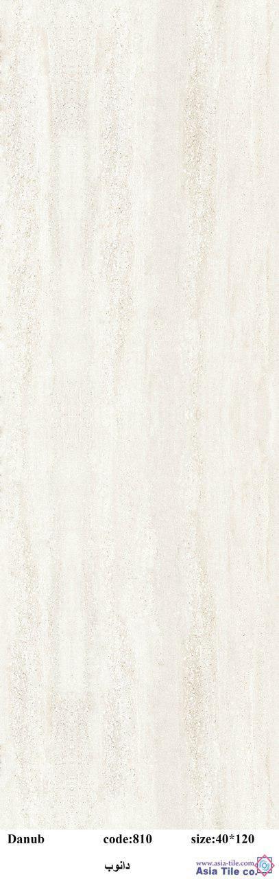 نمایندگی کاشیآسیا نجف اباد اصفهان در اصفهان,نمایندگی کاشیآسیا نجف اباد اصفهان,شرکت کاشیآسیا نجف اباد اصفهانیزد,کاشیآسیا نجف اباد اصفهان,کاشیآسیا نجف اباد اصفهان تهران,کاشی سرامیکآسیا نجف اباد اصفهان,کاشی و سرامیکآسیا نجف اباد اصفهانیزد,