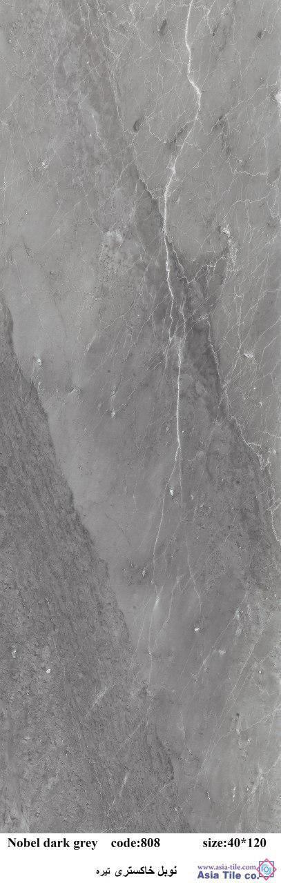 کاشیآسیا نجف اباد اصفهان مدل ریو,کاشیآسیا نجف اباد اصفهان قیمت,کاشیآسیا نجف اباد اصفهان مدل لیزا,کاشیآسیا نجف اباد اصفهان طرح میداس,کاشیآسیا نجف اباد اصفهان بین کابینتی,کاشیآسیا نجف اباد اصفهان بنی هاشم,کاشیآسیا نجف اباد اصفهان لیزا,