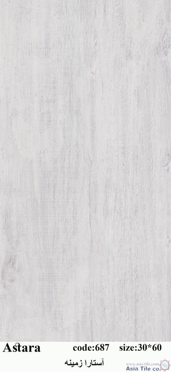 کاشیآسیا نجف اباد اصفهان,کانال کاشیآسیا نجف اباد اصفهان,کارخانجات کاشیآسیا نجف اباد اصفهان,نمایندگی کاشیآسیا نجف اباد اصفهان,شماره تلفن کاشیآسیا نجف اباد اصفهان,نمایندگی سرامیک کاشیآسیا نجف اباد اصفهان,شماره تماس شرکت کاشیآسیا نجف اباد اصفهان,نمایندگی کاشیآسیا نجف اباد اصفهان,نمایندگان کاشیآسیا نجف اباد اصفهان,کاشی و سرامیکآسیا نجف اباد اصفهان,