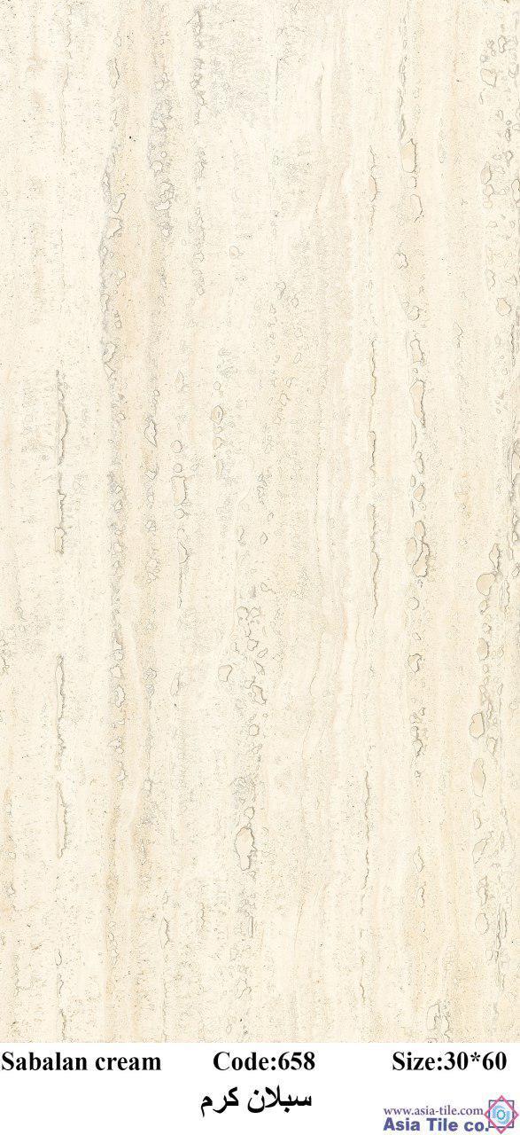 شرکت کاشیآسیا نجف اباد اصفهان,کاتالوگ کاشیآسیا نجف اباد اصفهان,کاشی و سرامیکآسیا نجف اباد اصفهان,قیمت کاشی و سرامیکآسیا نجف اباد اصفهان,کاشیآسیا نجف اباد اصفهانیزد,کاشیآسیا نجف اباد اصفهان کف,کاشیآسیا نجف اباد اصفهان اطلس,