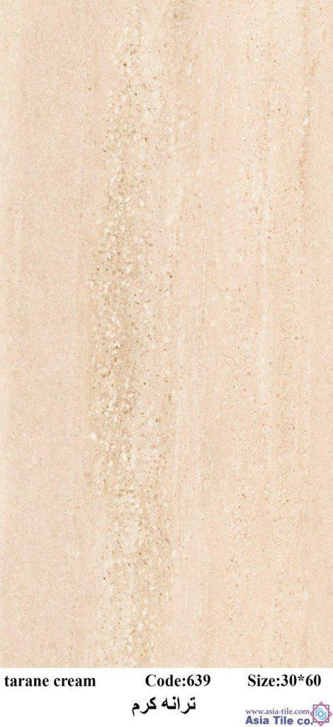 کاشیآسیا نجف اباد اصفهان در خیابان شیراز,نمايندگي كاشي تبريز خيابان شيراز تهران,کاشی آشپزخانه آسیا نجف اباد اصفهان,خرید کاشیآسیا نجف اباد اصفهان,نمایندگی کاشیآسیا نجف اباد اصفهان در خیابان بنی هاشم,کاشیآسیا نجف اباد اصفهان دیوار,