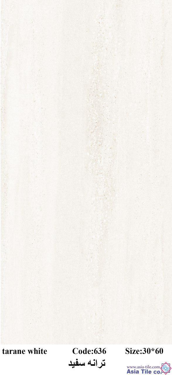 کاشیآسیا نجف اباد اصفهان ریو,کاشیآسیا نجف اباد اصفهان رشت,کاشیآسیا نجف اباد اصفهان رزا,کاشیآسیا نجف اباد اصفهان ریولاندا,کاشیآسیا نجف اباد اصفهان راماندا,کاشیآسیا نجف اباد اصفهان رزالین,کاشیآسیا نجف اباد اصفهان ارنست,کاشی رویالآسیا نجف اباد اصفهان,