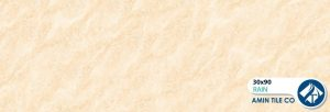 آدرس کاشی امین میبد,کاشی امین میبد,کاشی پرسلان امین,كاميرا كاشي امين تي جي في,کاشی امین سرام,کاشی سازی امین,بازرگانی کاشی سرامیک امین یزد,شرکت کاشی امین میبد,کارخانه کاشی امین میبد,گالری کاشی امین,